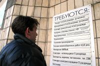 В Омской области неработающим находят работу.
