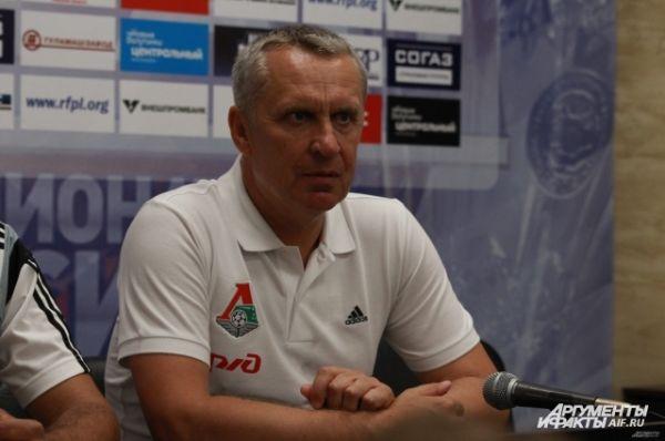 Главный тренер ФК