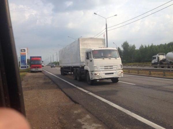 Российская гуманитарная автоколонна