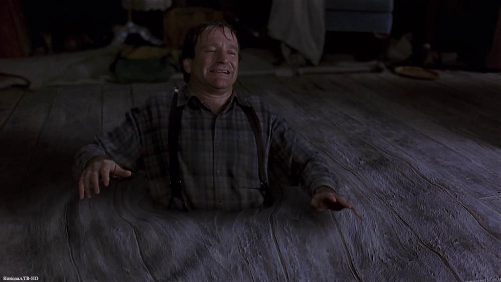 В 1995 году Уильямс, ставший к тому времени едва ли не самым кассовым актером Голливуда, сыграл в фантастическом фильме «Джуманджи», так же ставшим блокбастером