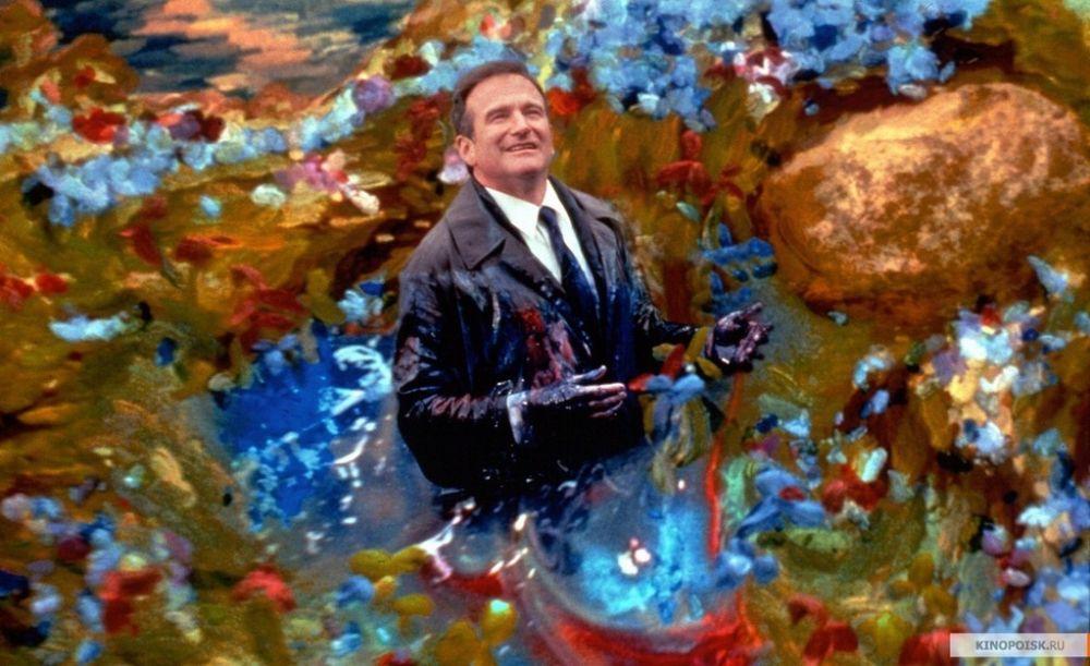 В 1998 году вышел еще один имевший большой успех фильм с участием Уильямса – «Куда приводят мечты»