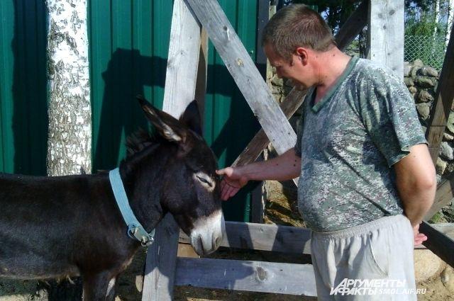 Сергей и Малышка.