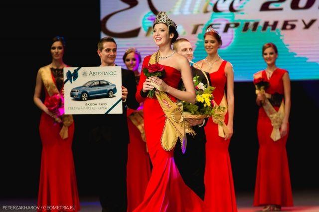 Уроженка Снежинска получила титул «Мисс Екатеринбург 2014»