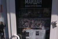 Дверь кинотеатра