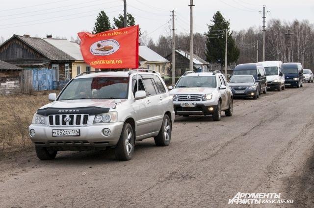 Через неделю участники автопробега отправятся в районы НСО.
