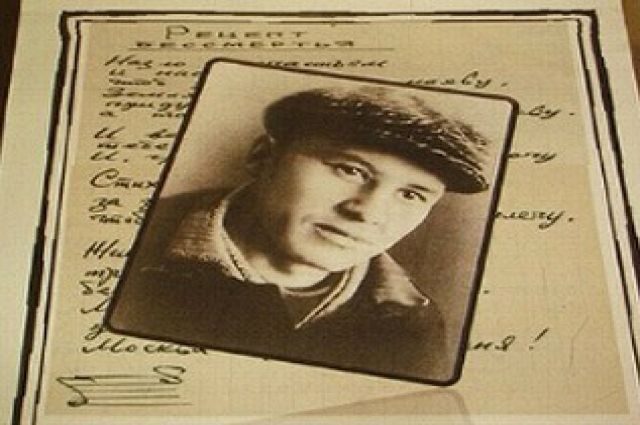 Выставка, посвящённая Аркадию Кутилову, откроется в Омске.