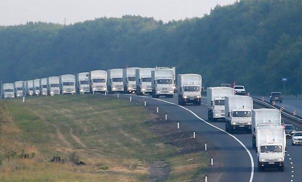Гуманитарная «помощь» из России