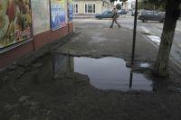 В Омске занялись ремонтом тротуаров.