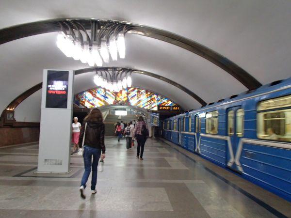 Станция «Победа». Самара.