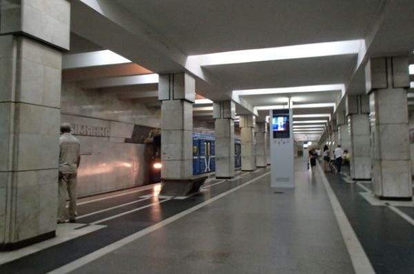 Станция «Безымянка». Самара