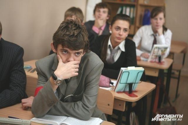 В Омске наградили лучших школьников.