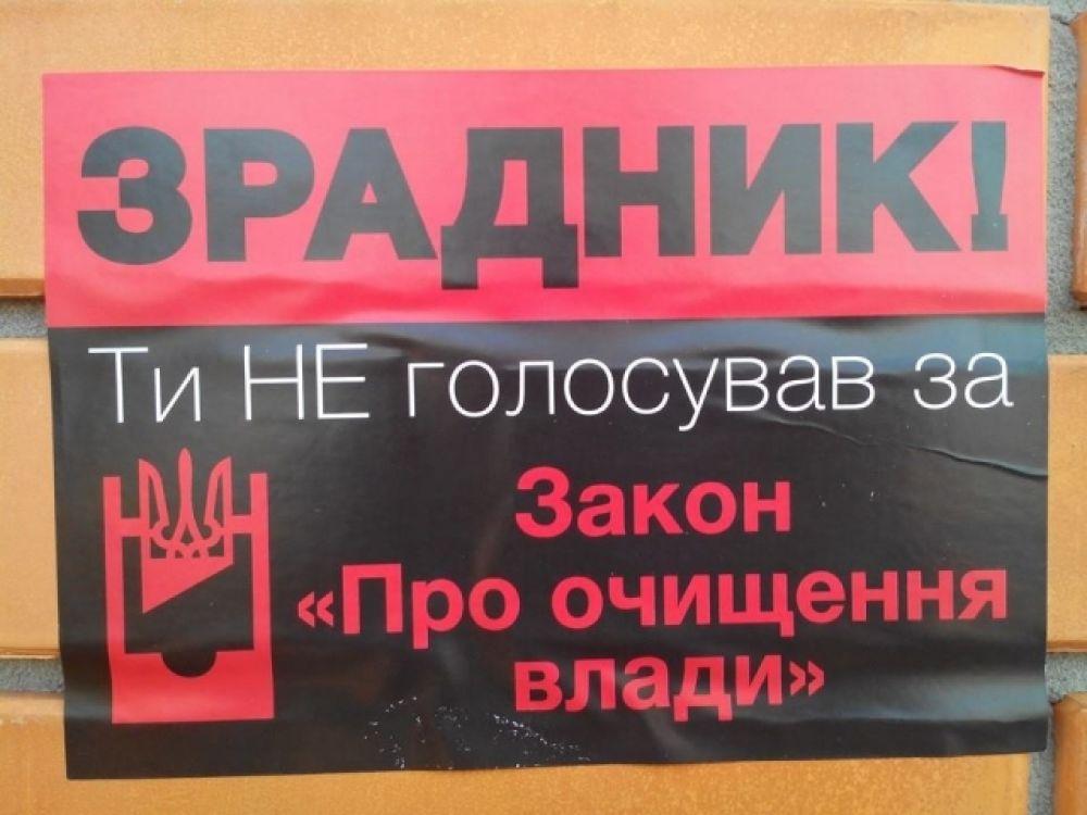 Автомайдан наведался к Сергею Кивалову