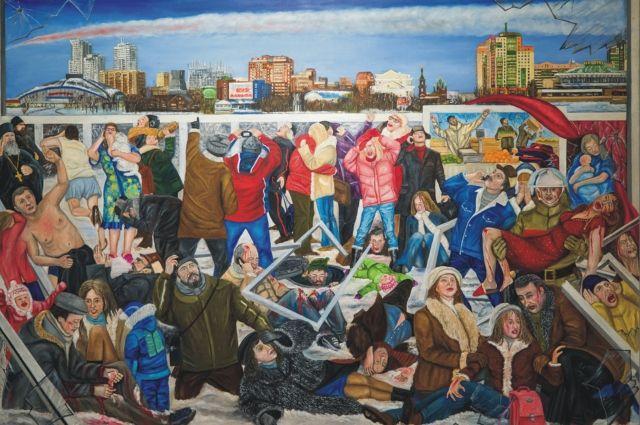 Художник из Челябинска написал четырехметровую картину о падении метеорита