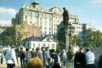 Страстная площадь. 1931 год.
