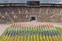 Торжественное открытие соревнований «Дружба-84» в Москве на Большой спортивной арене стадиона «Лужники».