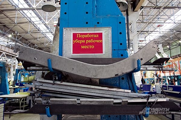 За чистотой на заводе глаз да глаз.