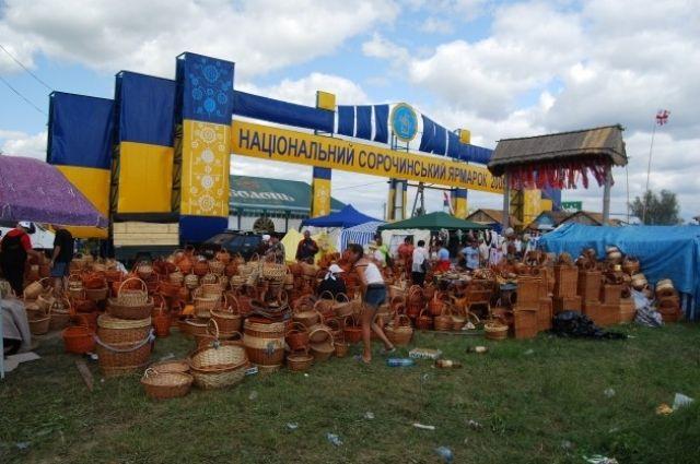 Сорочинская ярмарка