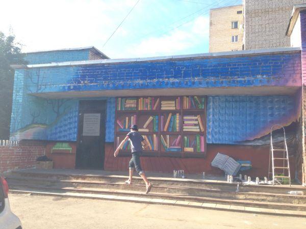 Библиотека на улице Бондаренко, 11