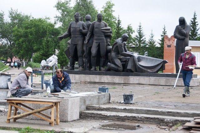 Мемориал Славы в Калачинске.