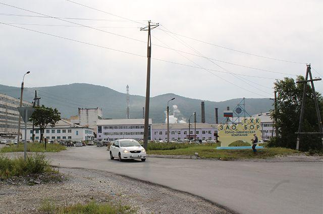ЗАО «ГХК «Бор» в городе Дальнегорске.