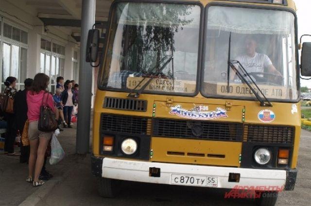 Старые автобусы заменят на новые.