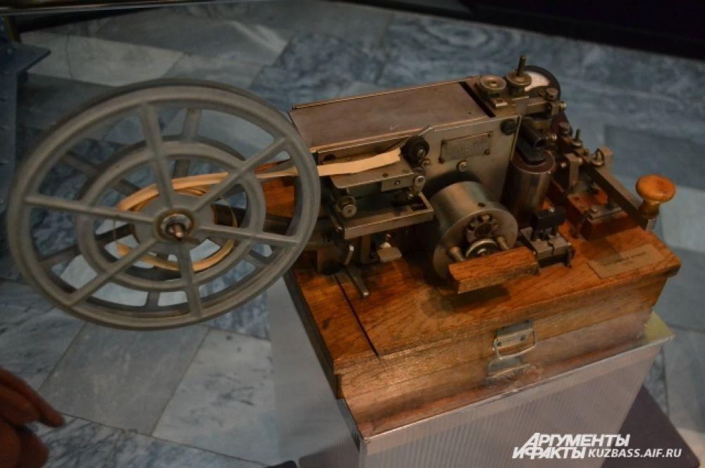 Телеграфный аппарат 1915 г.