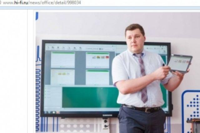 Samsung Electronics и «РОСТЕЛЕКОМ» разработали планшет для школьников