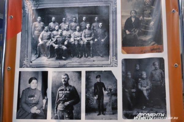 Жители Кузнецкой земли, принимавшие участие в Первой мировой войне.