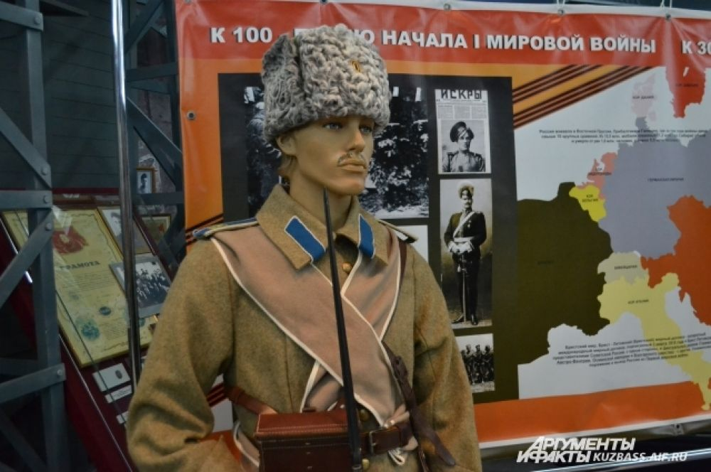 Летняя форма солдата Стародубского драгунского полка.