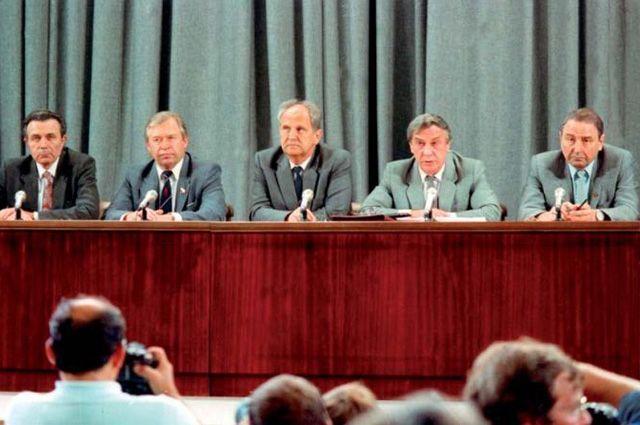 Пресс-конференция ГКЧП в здании МИД СССР 19 августа 1991 года.