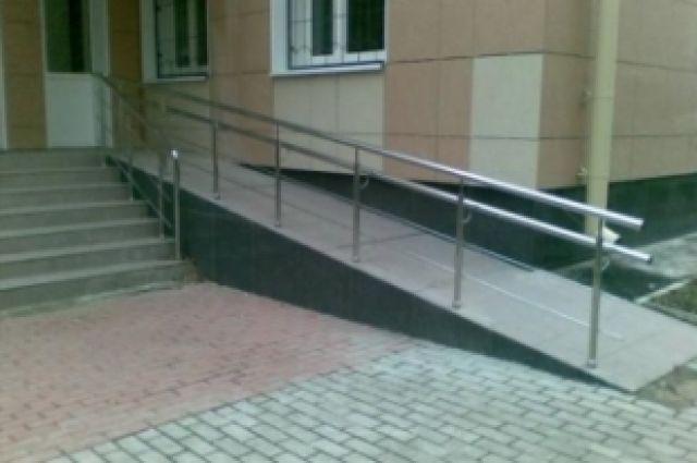 Школы Среднего Урала приспособят для детей-инвалидов