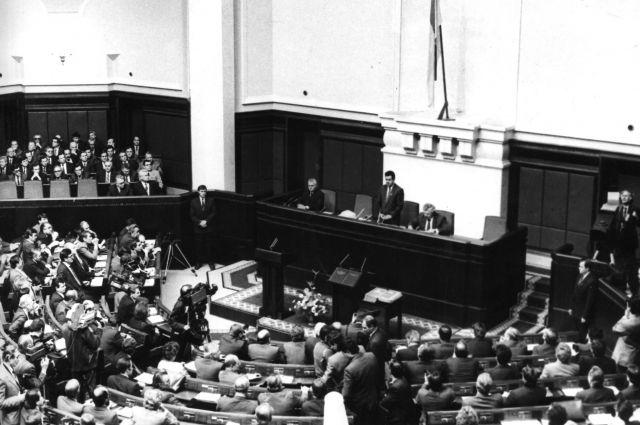 Верховная Рада, 1991 год