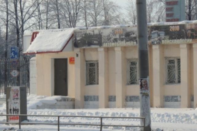 В Челябинске восстанавливают автомобильное училище