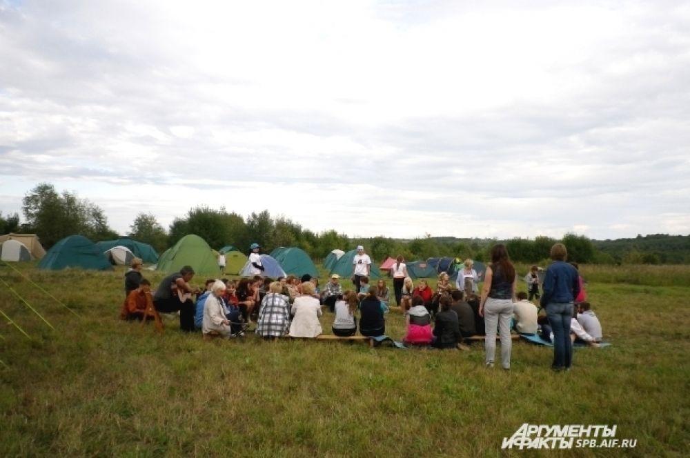 Чтобы посетить Слепнево, нужно захватить палатку, спальный мешок, воду и еду.