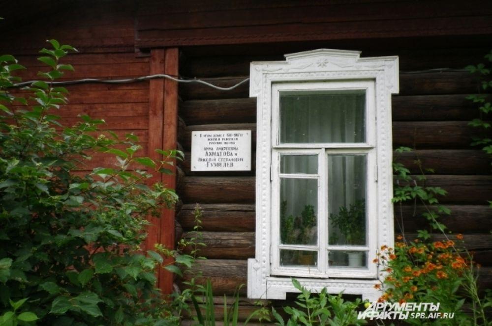 По неизвестным причинам в 30-х годах усадебный дом Гумилевых перенесли из Слепнево.