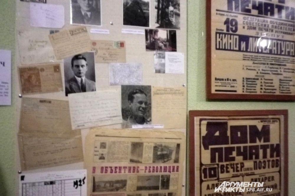 Экспонаты были переданы в музей Ольгой Медведко-Лукницкой.