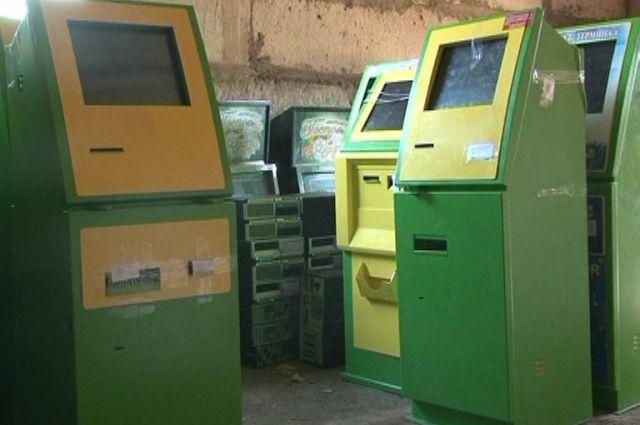 Игровые автоматы г киров игровые автоматы, онлайн казино финты