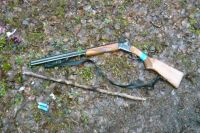 Охотничье ружьё было найдено на месте происшествия.