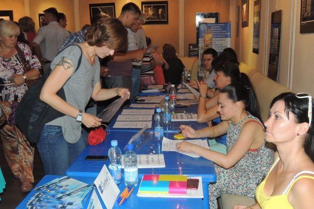 В Екатеринбурге пройдет ярмарка вакансий для беженцев с Украины