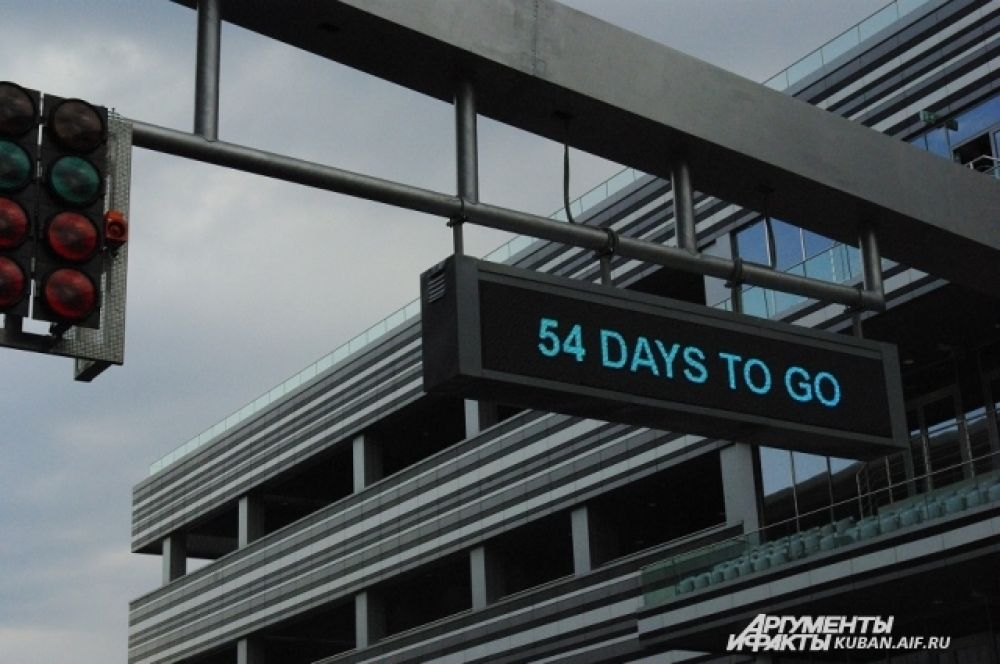 До старта гонок остается всего 50 дней.
