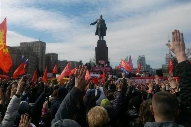 Митинг организации «Юго-Восток»