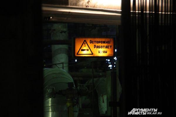 Однако мощностей ТЭЦ БЦБК слишком много, и большое количество тепла уходит в воздух.