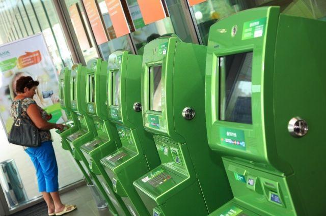 Треть операций через банкоматы Сбербанка – это платежи за различные услуги