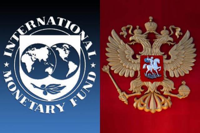 РФ и МВФ