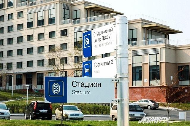 Русский уже опережает в развитии Владивосток.