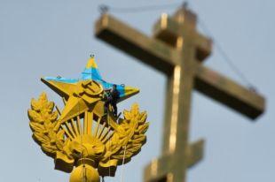 Вандалу, раскрасившему звезду на высотке в Москве, грозит 7 лет заключения