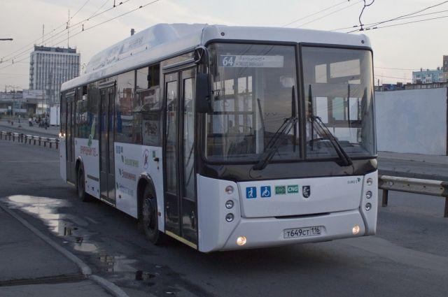 Челябинск тестирует очередной автобус на метане