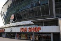 Стадион «Донбасс Арена»