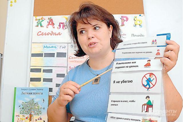 Для того чтобы поддерживать внимание ребёнка в должном тонусе, педагогу приходится использовать наравне с устными командами карточки-знаки.