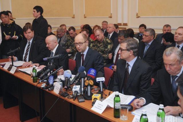 Выездное заседание Кабмина в Донецке